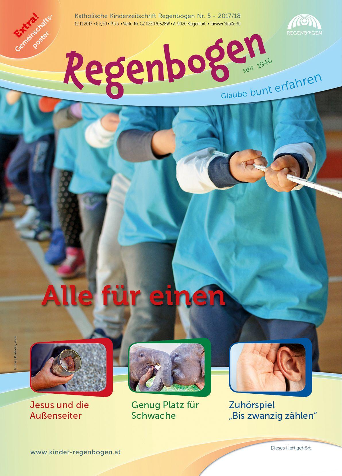 Regenbogen 2017/18